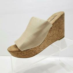 Lucky Brand Marilynn Gold Textile Slip On Wedge Sandals Cork
